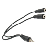 Audio Cable Leads Male 3.5MM to Female 2 x 3.5MM MP3 Music Phone Speaker 10 inch - Black