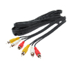 Household Office AV Cable Leads 3 x RCA to 3 x RCA DVD TV Hi-Fi 5M Black