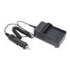 Digital Camera Video Camcorder Battery Charger for Panasonic 001E