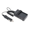 Digital Camera Video Camcorder Battery Charger for Panasonic S003