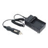 Digital Camera Camcorder Battery Charger for Minolta NP900
