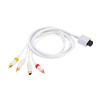 """S"" Video Audio AV Cable For Nintendo Wii Console (NTSC)"
