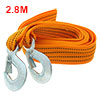 CAR AUTO Stand Upright Towing Rope
