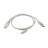 Mini 5-Pin USB Extension Cables & USB AM Male to Male M/M
