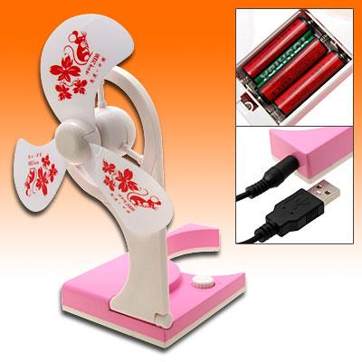 Pink Folding Two Way Powered Adjustable Speed USB Desk Fan