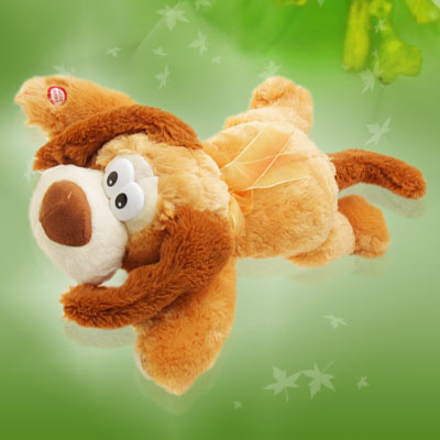Amber Plush Dog Electric Funny Singing Kid Toy