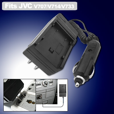 US Plug 100V-240V Digital Camera Battery Charger for JVC V707 V714 V733