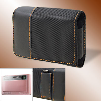 Digital Camera Leather Nylon Case - Black
