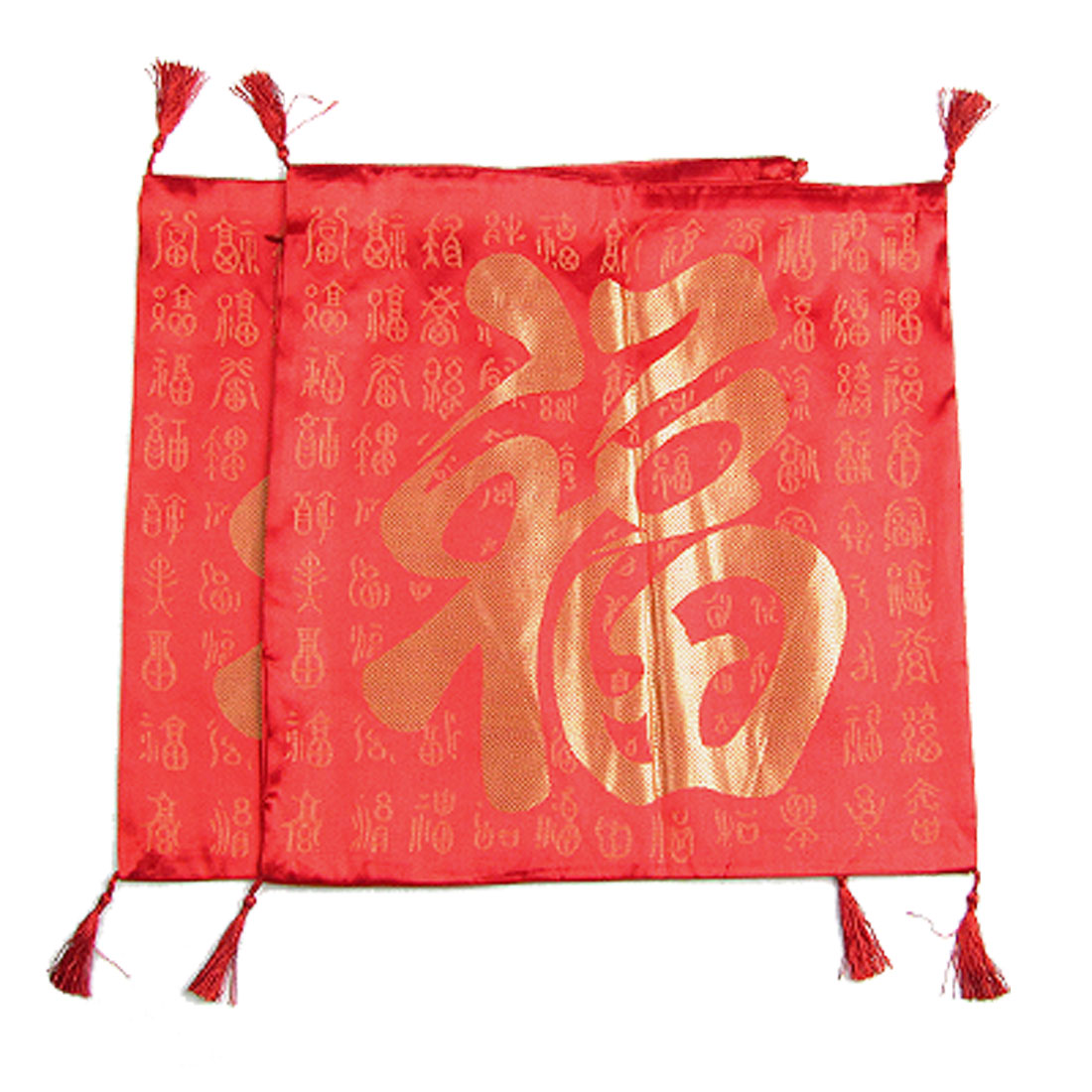 Two Red Chinese Satin Silk Pillowcase Pillow Cover