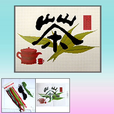 Teapot & Tea Table Mat Counted Cross Stitch Cross-Stitch Fabric Embroidery Kit