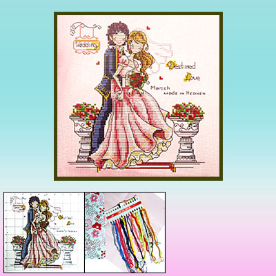 Wedding Counted Cross Stitch Kit Cushion Pillow Cover