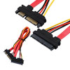 15+7 Pin Male to Female SATA Data Power Cable Cord