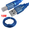 Computer USB A Male to USB B Male Extension Printer Cable Blue 10M Long