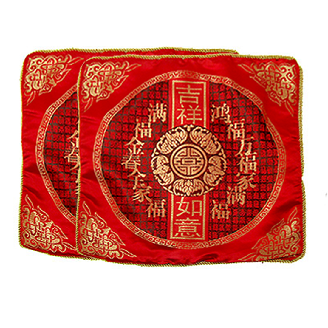 2 Pcs Golden Rim Chinese Character Red Pillow Cover w Zipper
