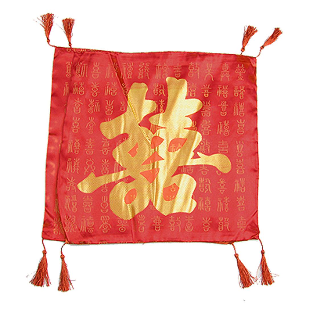 Seal Character Golden Rim Pillow Cushion Cover w/ Zipper