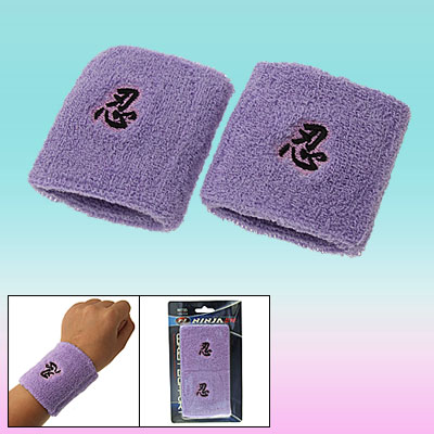 Elastic Cotton Pair Purple Sports Wrist Protector