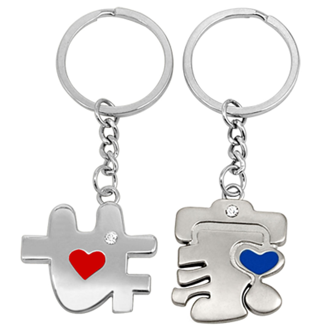 Chinese Characters Keychain Couple Key Ring Chain Set
