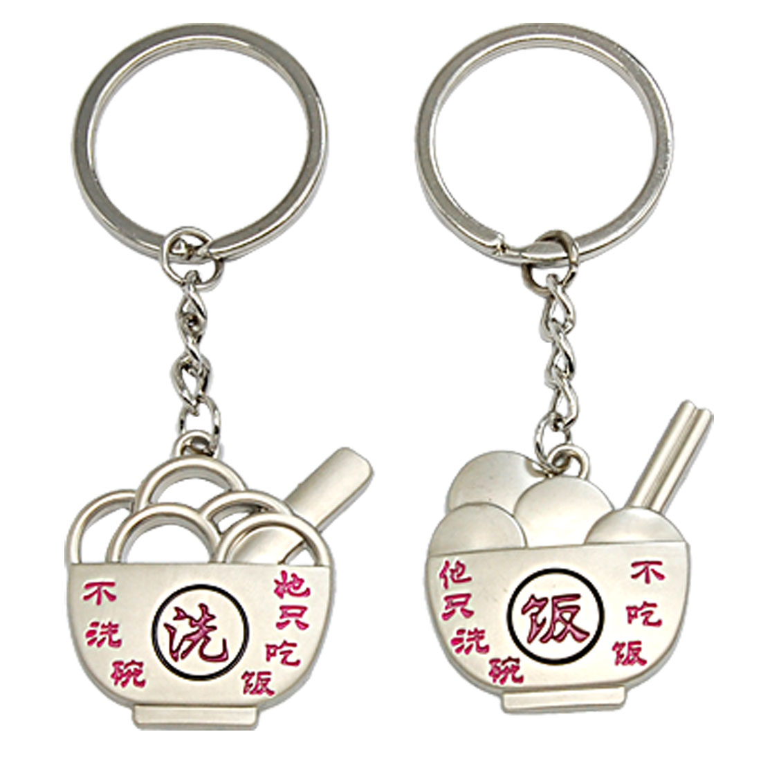Cool & Funny Pair Keychain Alloy Keyring Lovers' Present