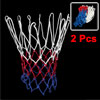 Sports Nylon Two All-Weather Match Training Basketball Net Tricolor