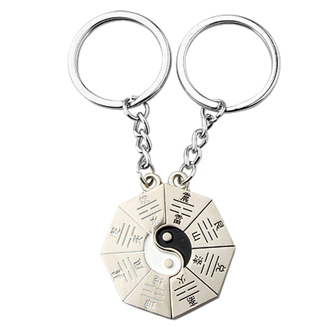 Unique Eight Diagrams Pendant 2pcs Keychain Keyring