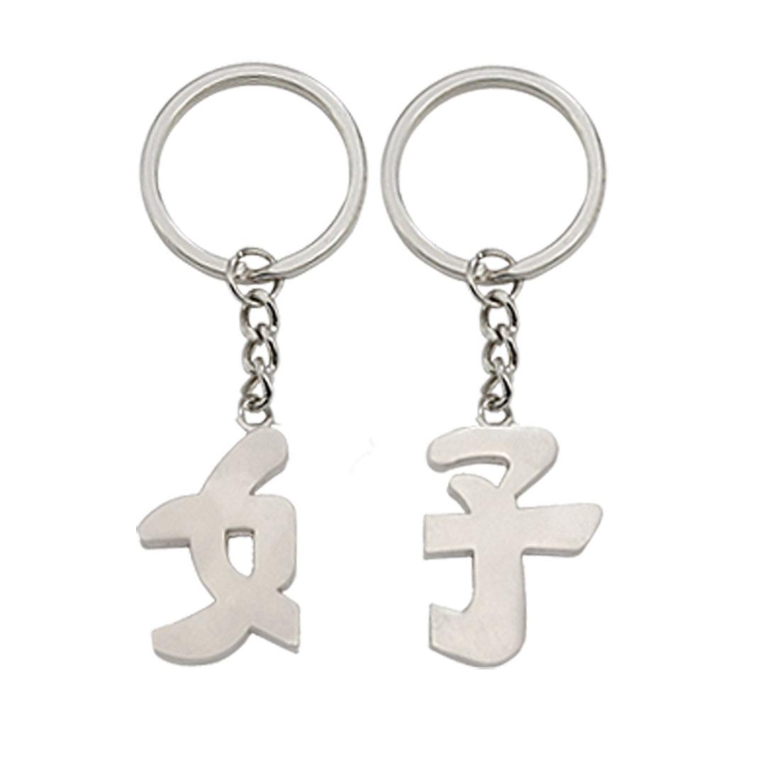 Magnetic Chinese Characters Good Couple Keychain Set of 2