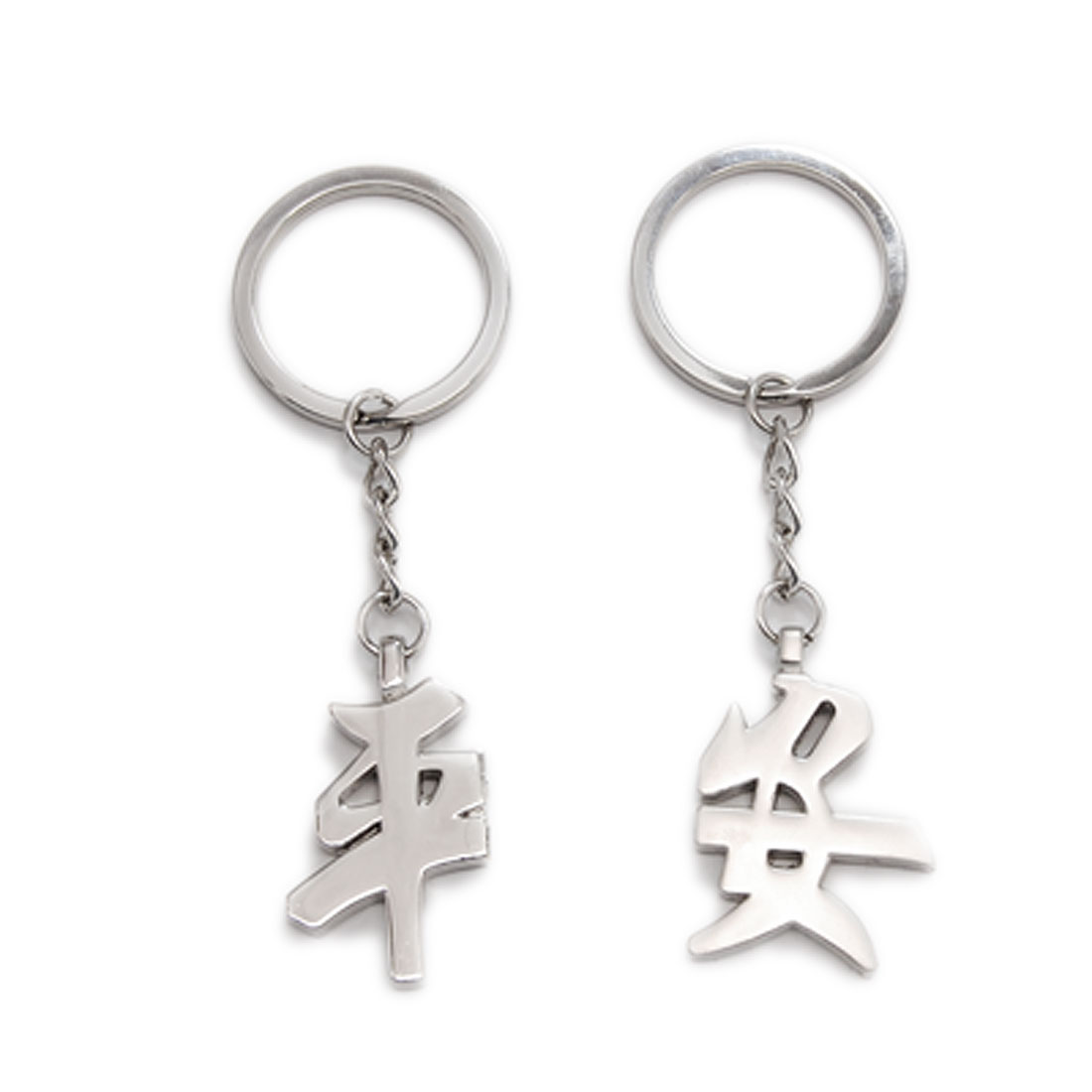 Set of 2 Chinese Characters Safe Alloy Couple Keychain