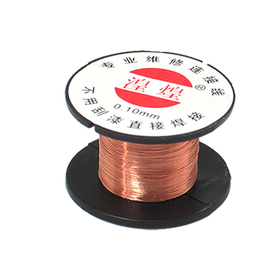 0.1mm Copper Repair Soldering Solder PPA Enamelled Wire Reel for PC PCB Phone