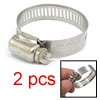 Silver Tone Adjustable Alloy Hose Pipe Clamp Hoop New