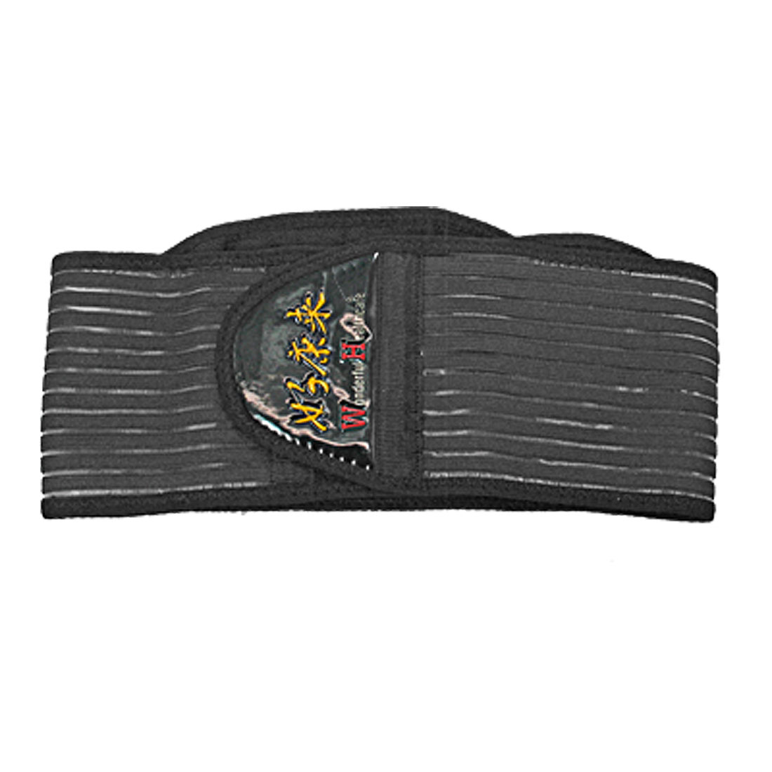 Black Magnetic Sports Support Belt Strap Waist Protector