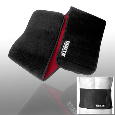 Black Stretchy Sports Waist Belt Support Protector