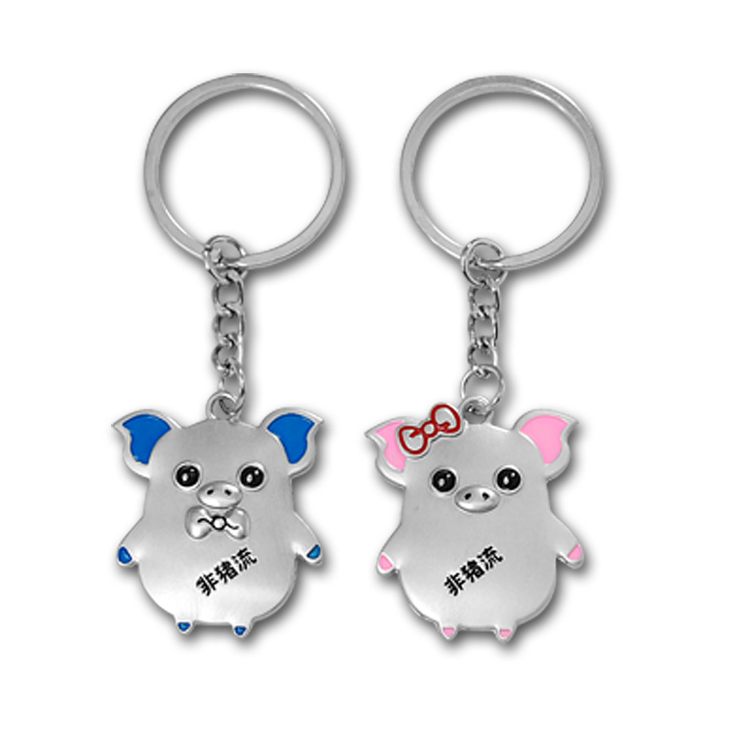 Couple Pig Pendant Alloy Key Chain Key Ring Silver Tone