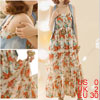 Ladies Spaghetti Straps Floral Prints Chiffon Maxi Dress Beige XS