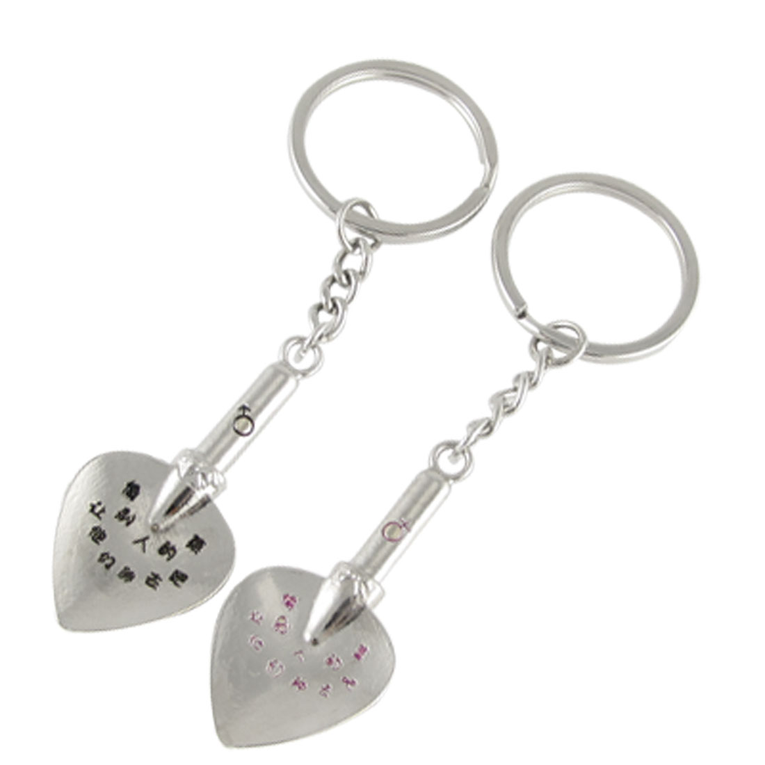 2 Pcs Silver Tone Alloy Male Female Spade Style Keychain