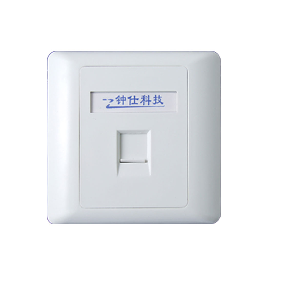 White Plastic RJ11 RJ45 Socket Cover Wall Panel Face Plate