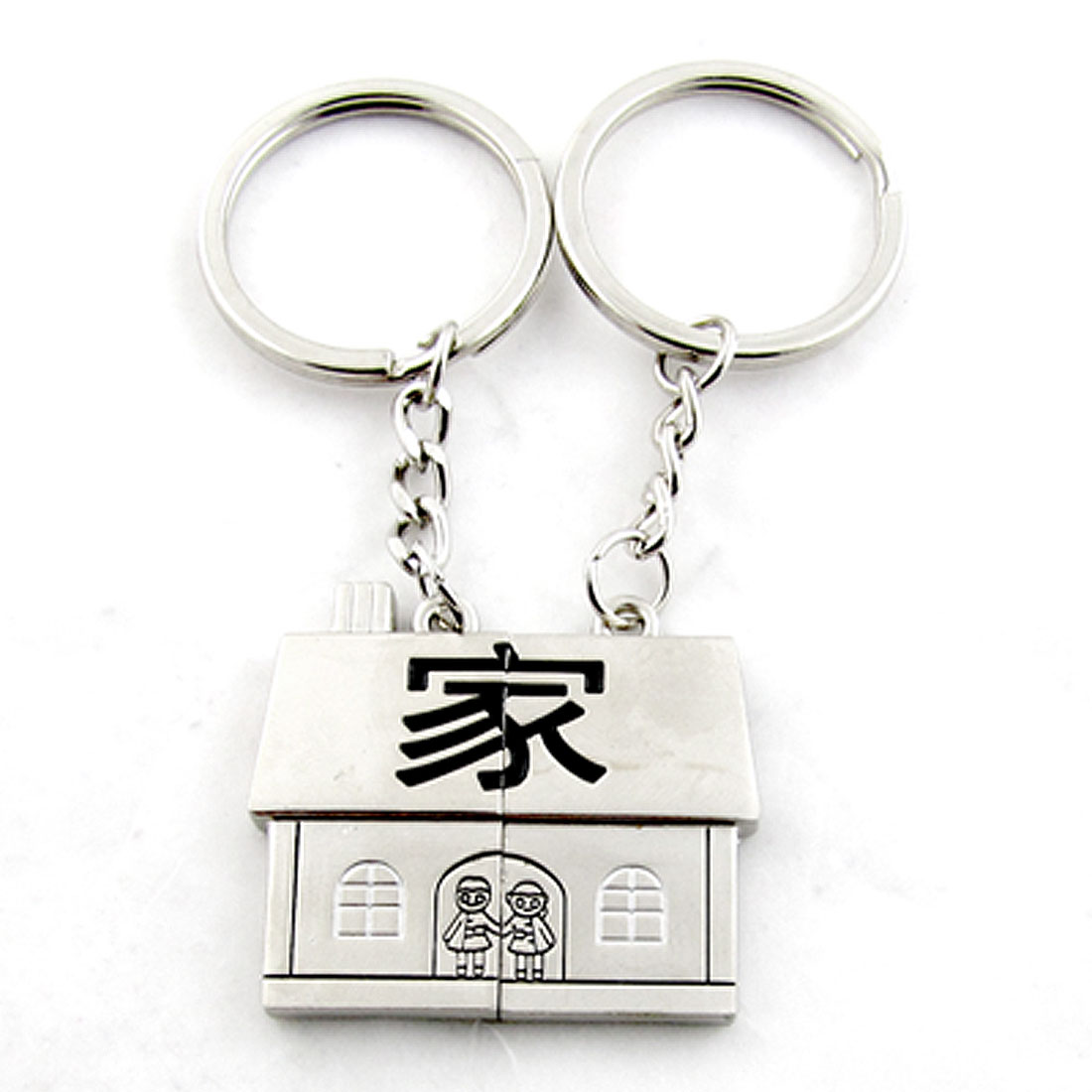 Pair Chinese Home House Shape Magnetic Couple Lovers Key Chain Ring