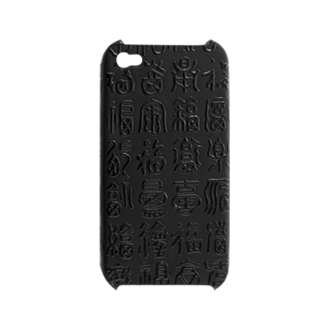 Chinese Character Fu Print Hard Plastic Black Back Case Cover for iPhone 4 4G