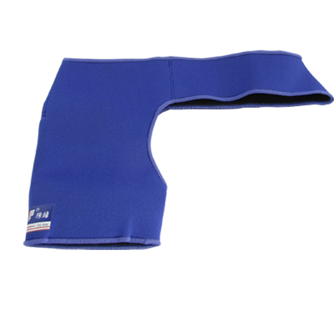 Blue Elastic Neoprene Shoulder Brace Support Sports Protector