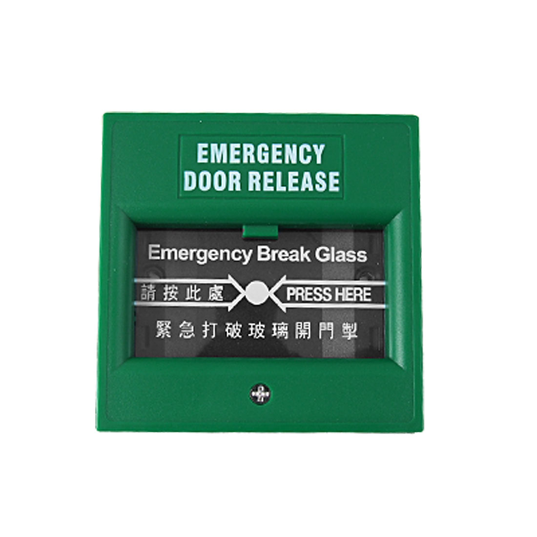 Fire Emergency Break Glass Exit Release Button Green