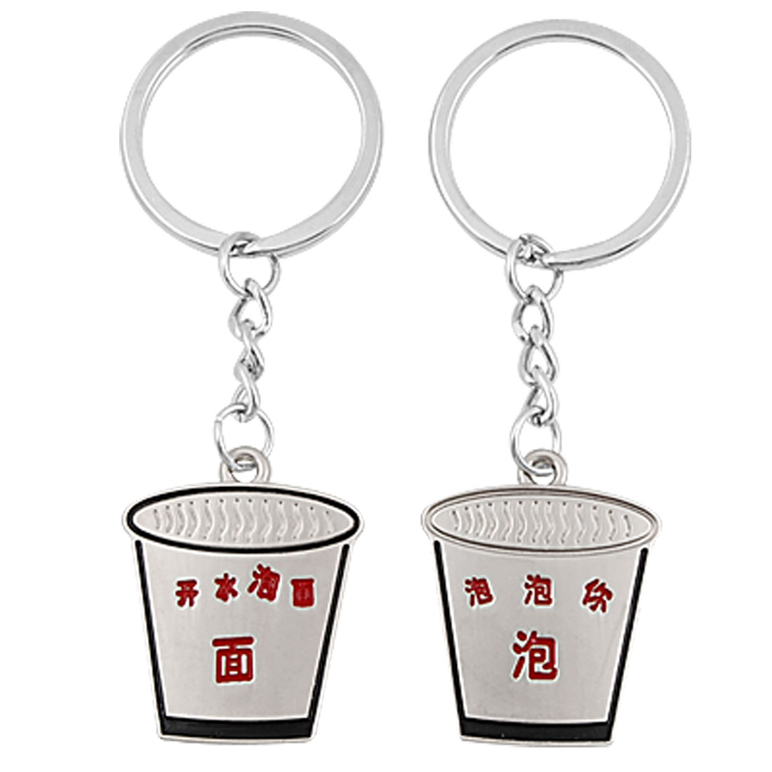 Couple Lover Silver Tone Instant Noodle Bowl Key Chain