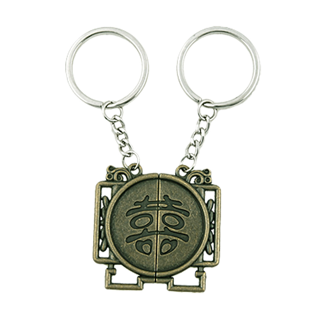 Bronze Tone Oriental Double Happiness Keychain for Lovers Couple