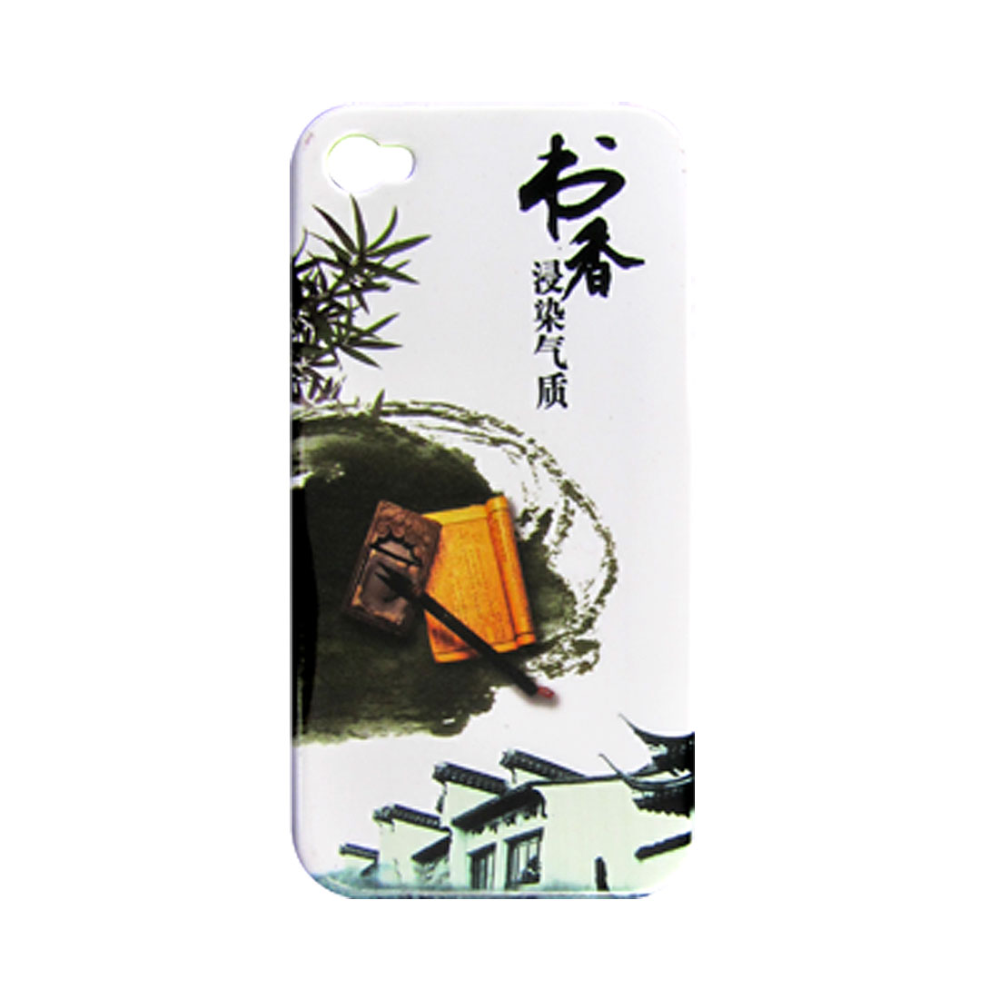 Chinese Writing Instrument Style Plastic Back Shell for iPhone 4 4G