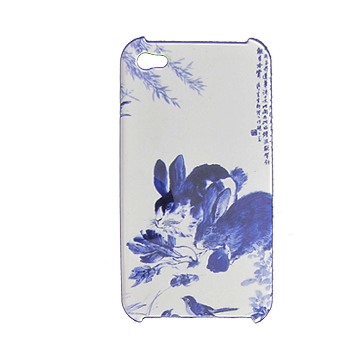 Rabbit Design Plastic Back Case with Screen Film for iPhone 4 4G