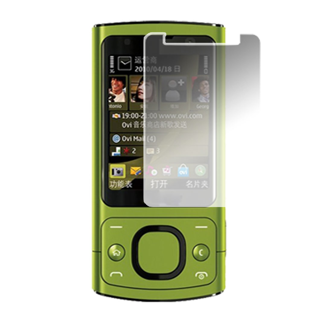LCD Screen Shield Clear Plastic Film for Nokia 6700S