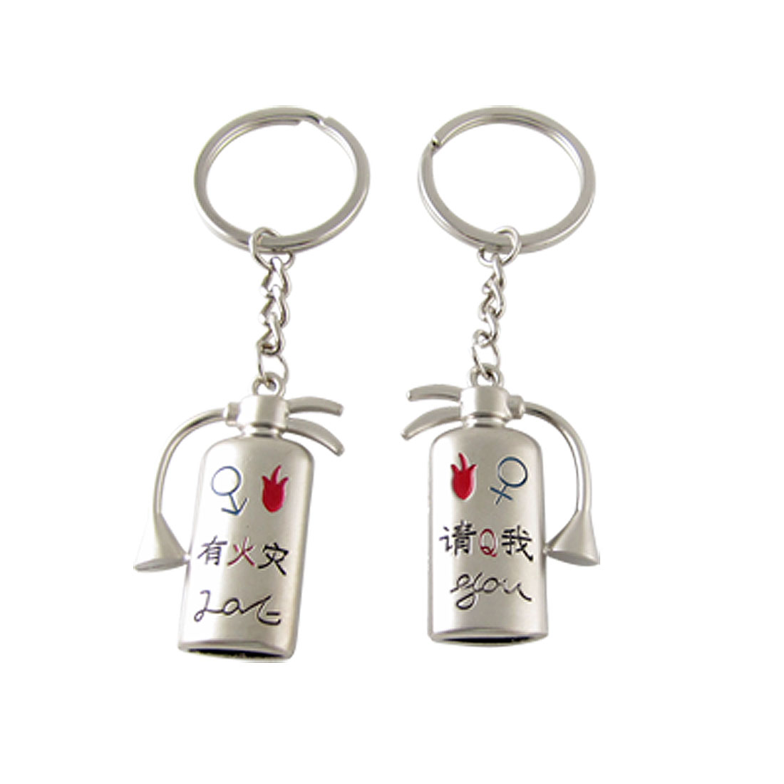 Couples Fire Extinguisher Shape Pendants Keyring Keychain for Lovers