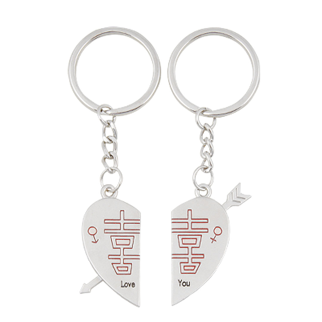Chinese Character Heart Pendant Couple Pair Key Chain Ring