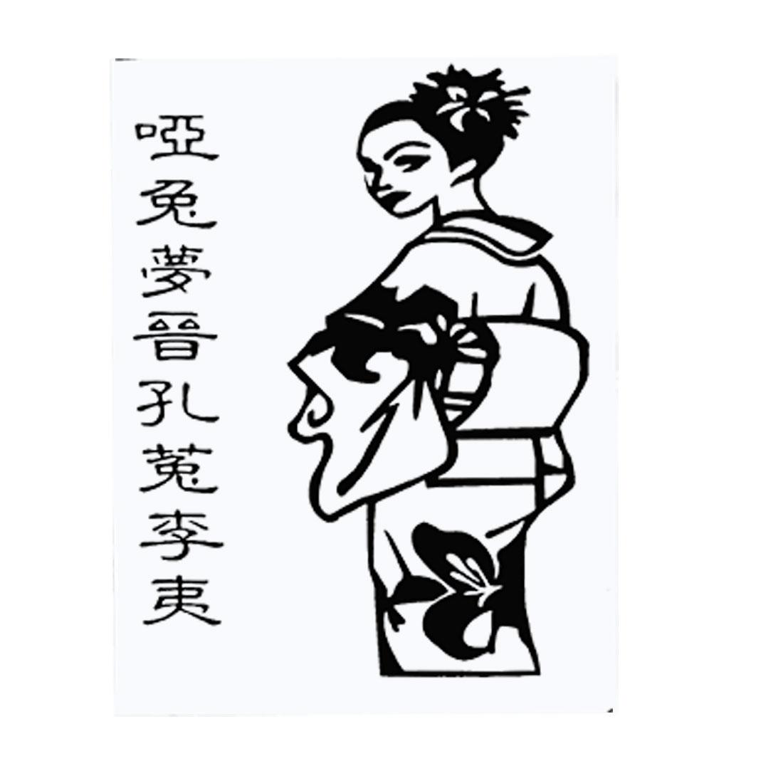 2D Style PVC Decal Black Hanzi w Lady Pattern Sticker