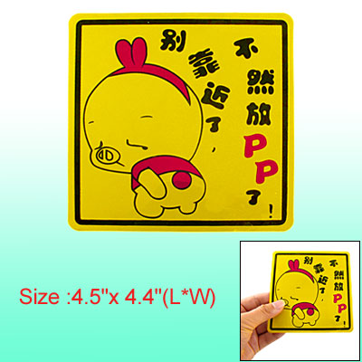 Pig Pattern Gold Tone Black Red Bumper 2D Sticker for Car