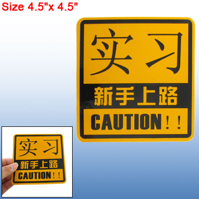 Green Hand On Road Style Traffic Caution Bumper Decal Sticker for Car