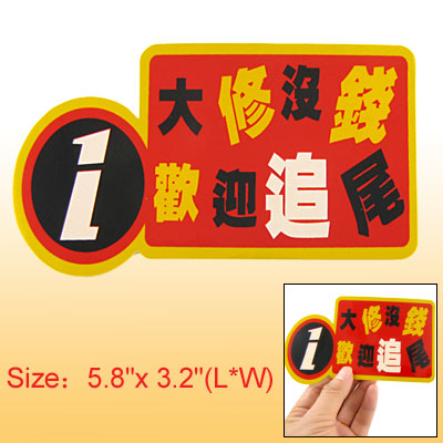 Gold Tone Red Black White Irony Bumper 2D Sticker for Car
