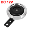 DC 12V Car Auto Vehicle Warn Loud Horn Trumpet